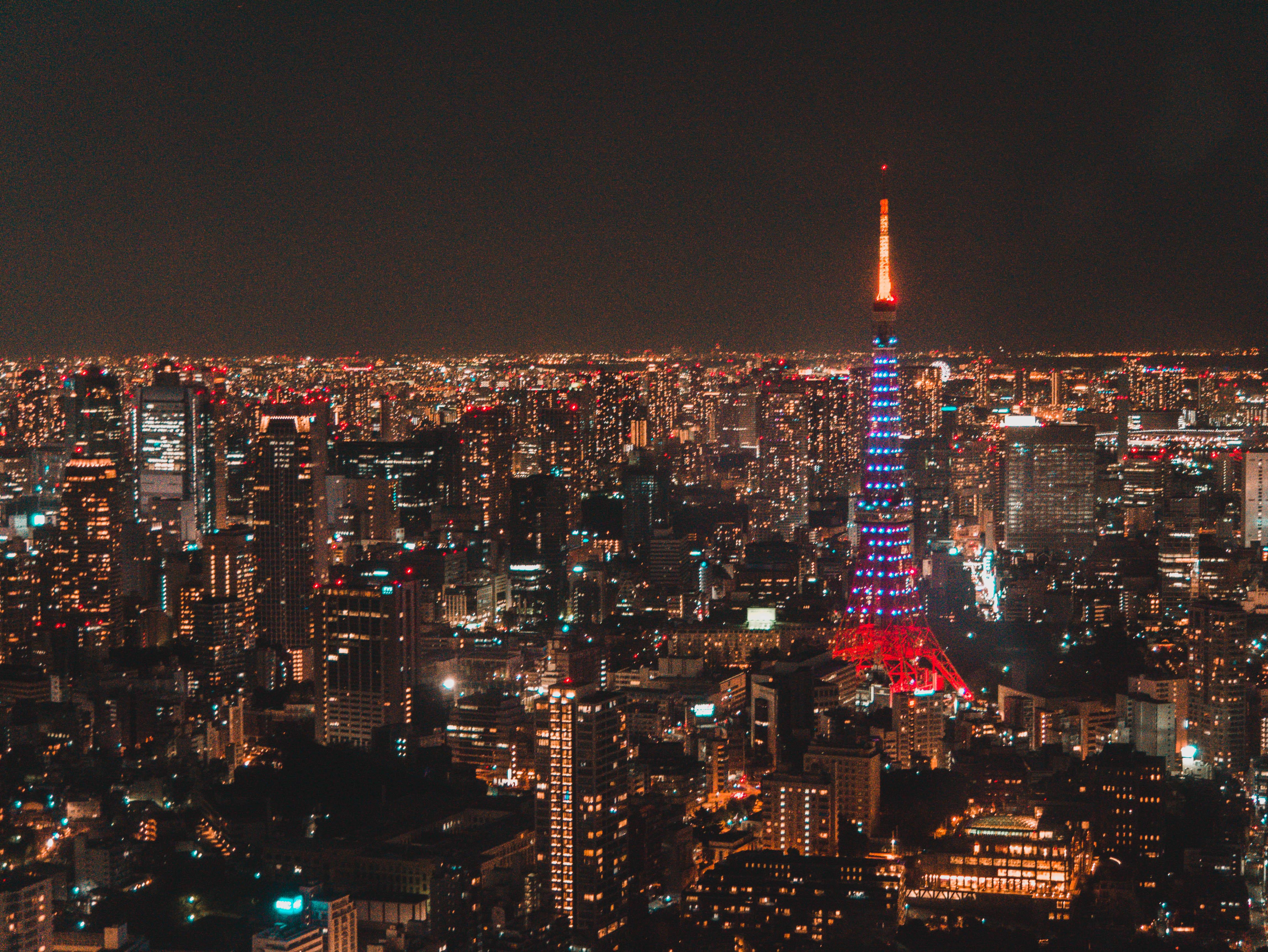 Japan Vlog #1 – Welcome to Tokyo